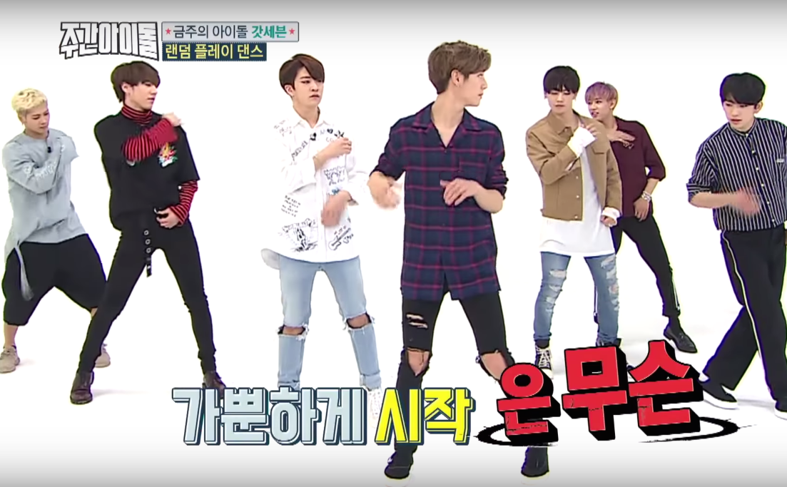 Image result for images weekly idol random play dance got7