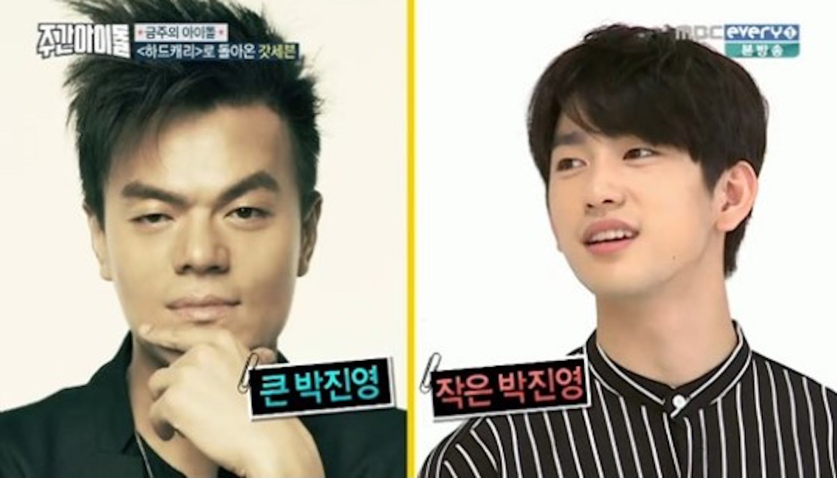 GOT7's Jinyoung Dishes On How JYP Responded To His Decision To Go By His Real Name