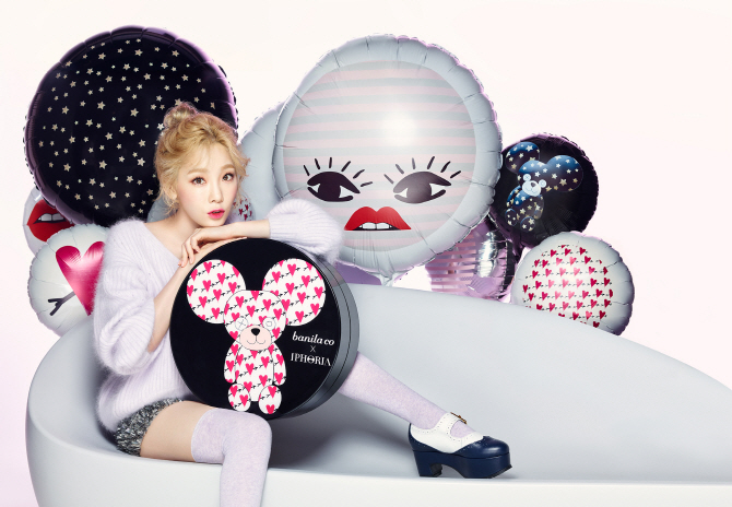 Girls' Generation's Taeyeon Is The New Spokesmodel For Banila Co