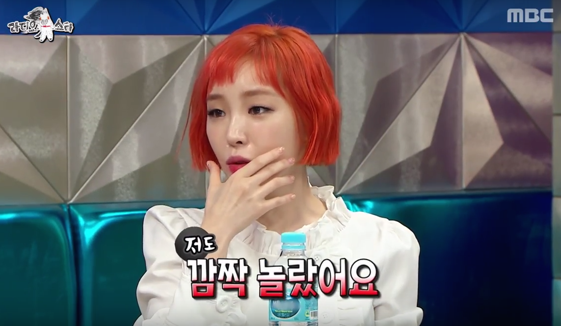 Ga In Candidly Discusses Her Feelings When False Allegations Of Explicit Photos Came Out
