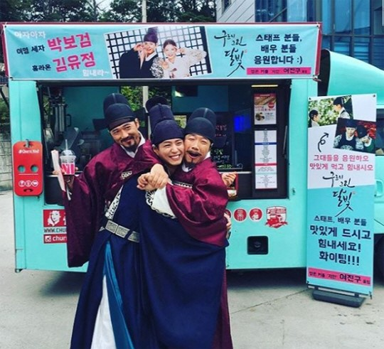 Park Bo Gum Is Once Again Showered With Endless Amount Of Love From Co-Stars