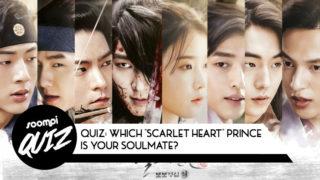 scarlet heart quiz 1