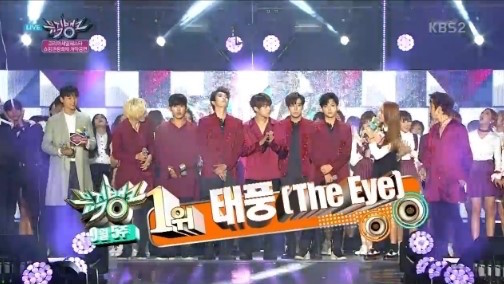 "INFINITE Gets 2nd Win With ""The Eye"" On ""Music Bank,"" Performances By GOT7, Red Velvet, VIXX, And Many More"