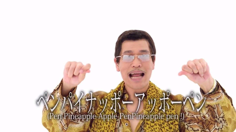 dj kosaka daimaou piko-taro