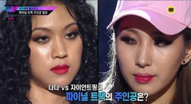 """""""Unpretty Rapstar 3"""" Crowns Final Winner"""