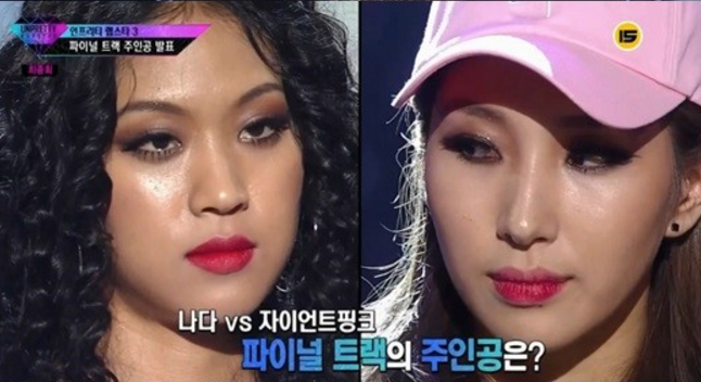 """Unpretty Rapstar 3"" Crowns Final Winner"
