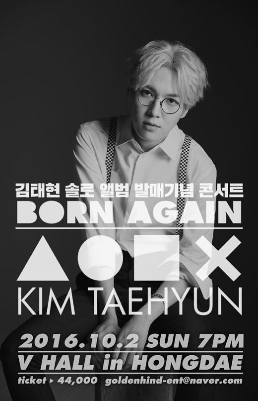 Kim Tae Hyun Dickpunks