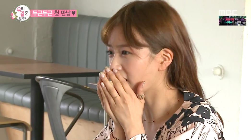 """Apink's Bomi Mistakes New Virtual Husband Choi Tae Joon For Ji Chang Wook On """"We Got Married"""""""