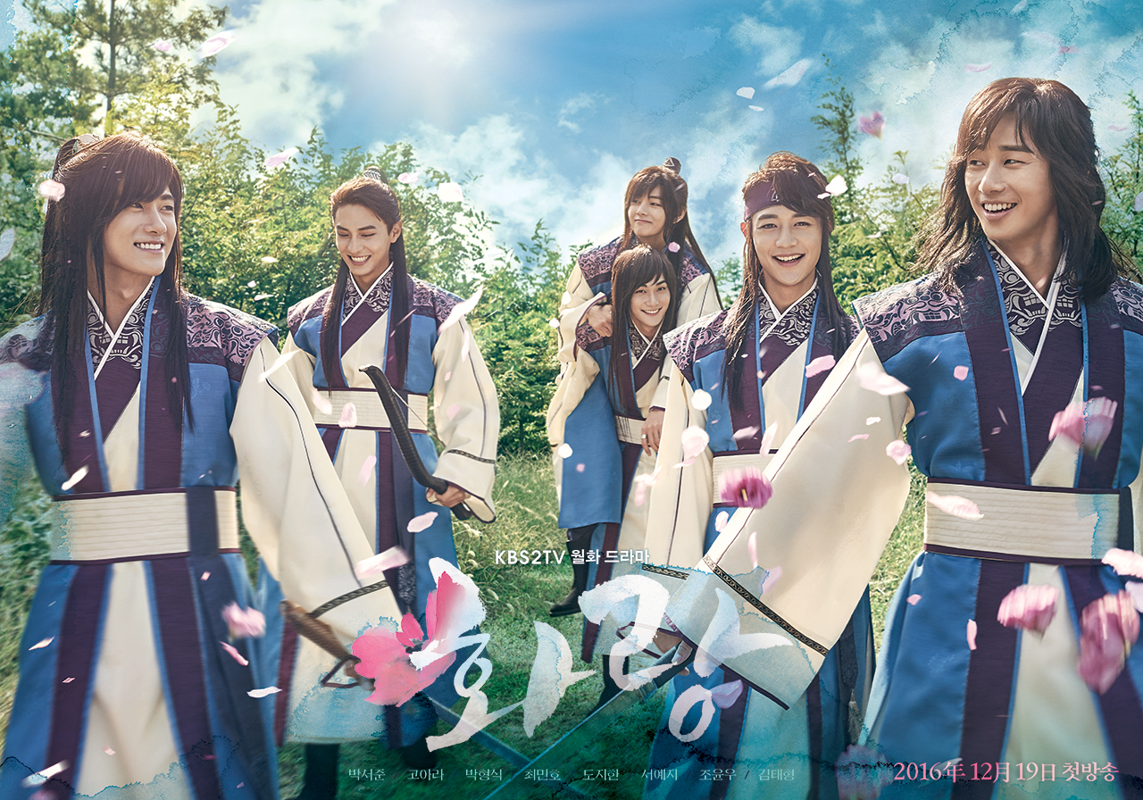 "The Cast Of ""Hwarang: The Beginning"" Is Prettier Than Flowers In Latest Poster"