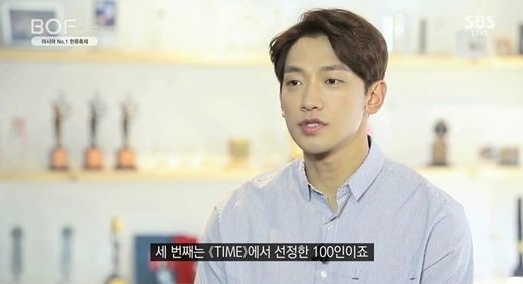Rain Shares Thoughts On Being Global Star For 2016 Busan One Asia Festival