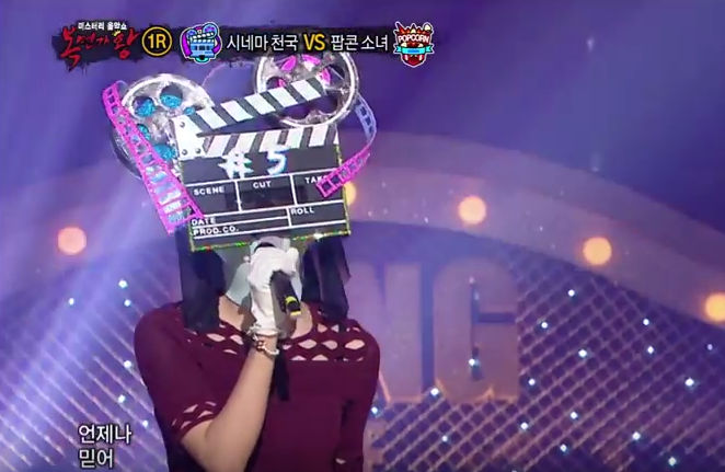 """Watch: This Idol Sings Her Senior Group's Popular Song On """"King Of Masked Singer"""""""