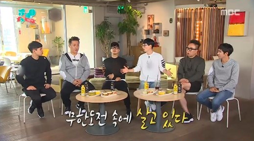 """Infinite Challenge"" Cast Shares What The Show Means To Them On 500th Episode"