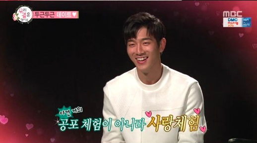 MADTOWN's Jota Loves Haunted House Dates Because Reasons