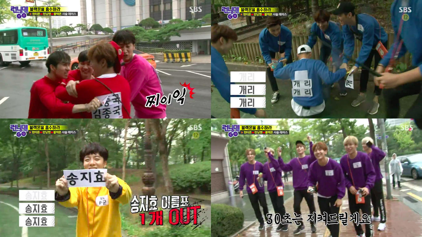 "Watch: VIXX, MONSTA X, MADTOWN, And More Hunt ""Running Man"" Cast In Epic Name Tag Ripping Game"