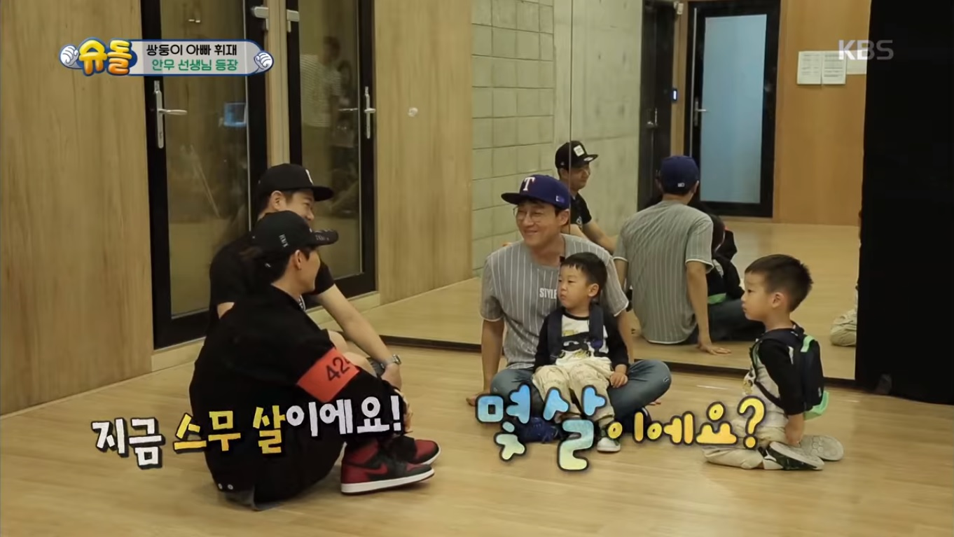Seo Jun Flusters Jang Woo Hyuk and Chun Myung Hoon With Questions On Their Singlehood