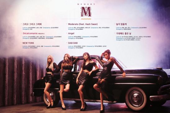 "Update: MAMAMOO Releases ""Memory"" Mini-Album Tracklist For Comeback"