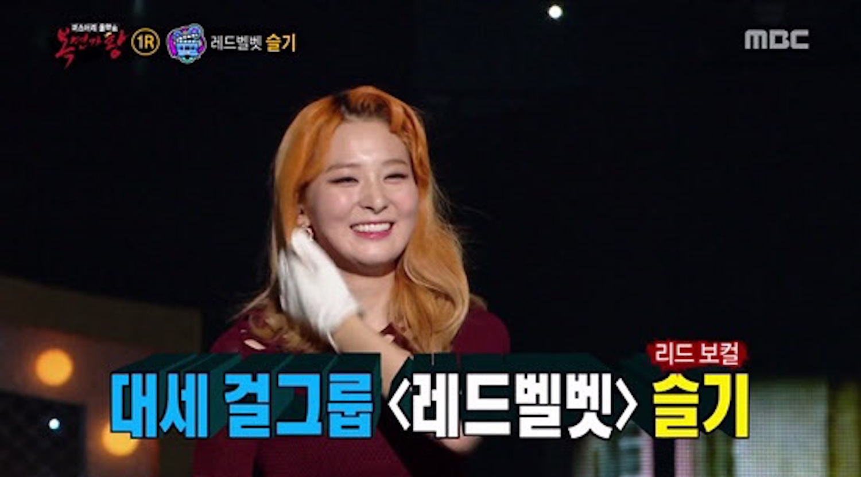 """Red Velvet's Seulgi Reflects On Her """"King Of Masked Singer"""