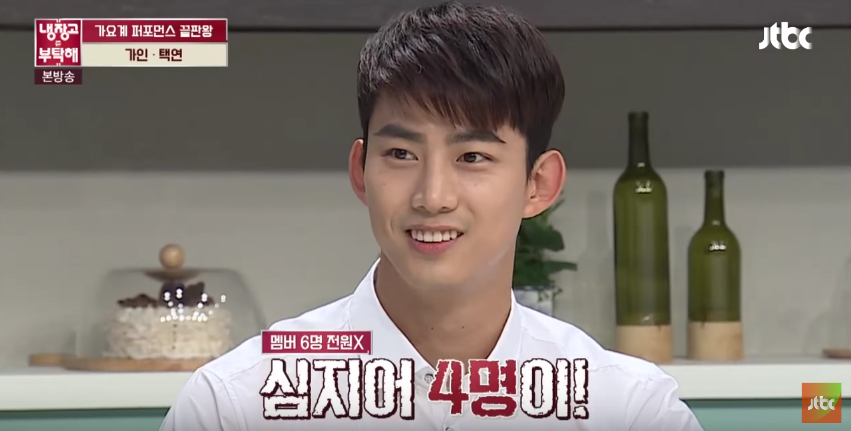 Watch: Just How Much Does It Cost To Feed 2PM's Beastly Appetites?