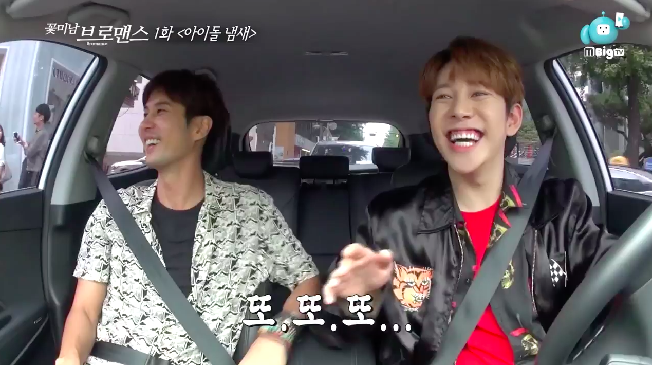 "Watch: Park Kyung's Driving Makes Kim Ji Suk Crazy On Their First Episode Of ""Celebrity Bromance"""