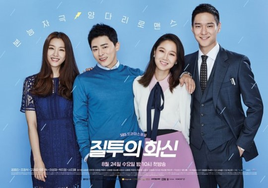 """Slow And Steady Wins The Ratings Race For """"Don't Dare To Dream"""""""