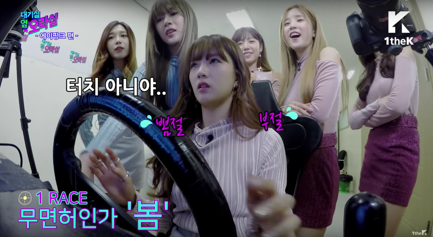 Watch: Apink Pushes The Pedal To The Metal As Racing Fiends