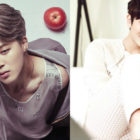Fan Of BTS's Jimin Receives Hilarious Answer From Jeong Jinwoon To Question On Twitter