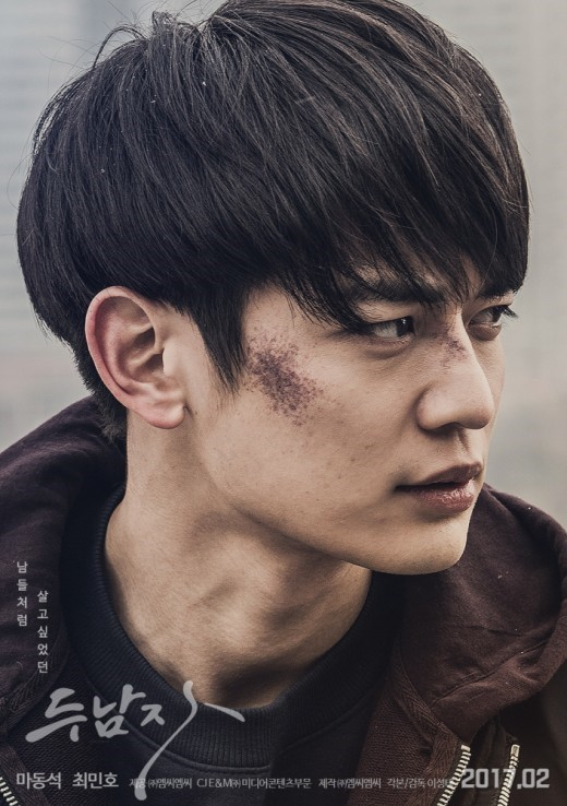 SHINee's Minho To Attend BIFF For His Movie With Ma Dong Seok