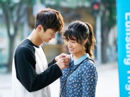 Seo In Guk Nam Ji Hyun