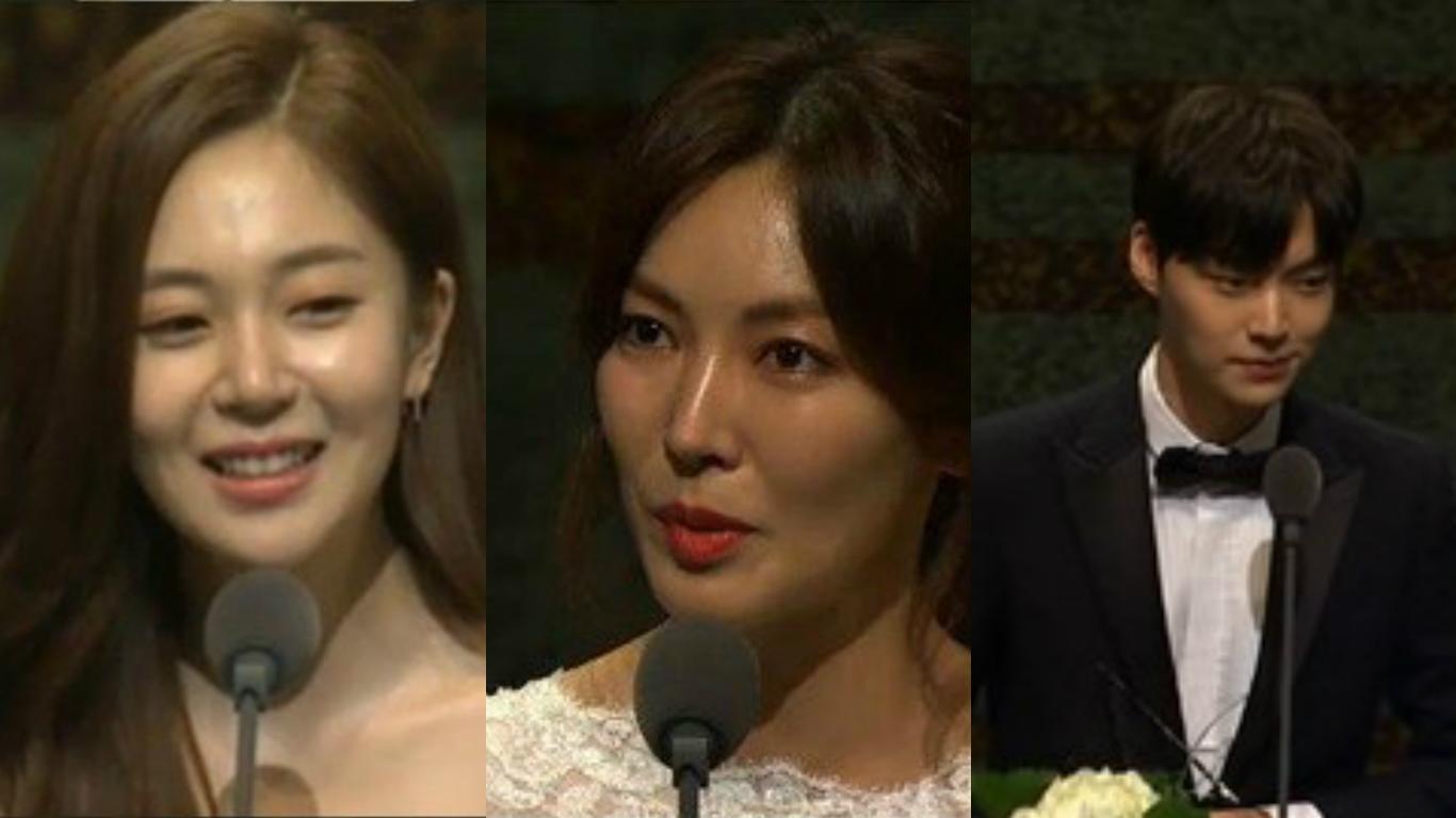 Baek Jin Hee Kim So Yeon Ahn Jae Hyun