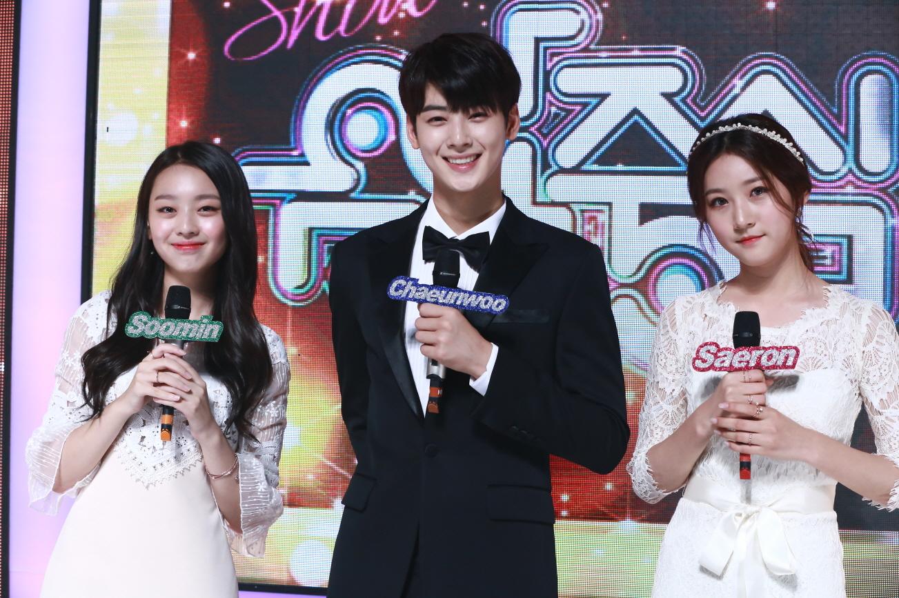 Lee Soo Min Cha Eun Woo Kim Sae Ron