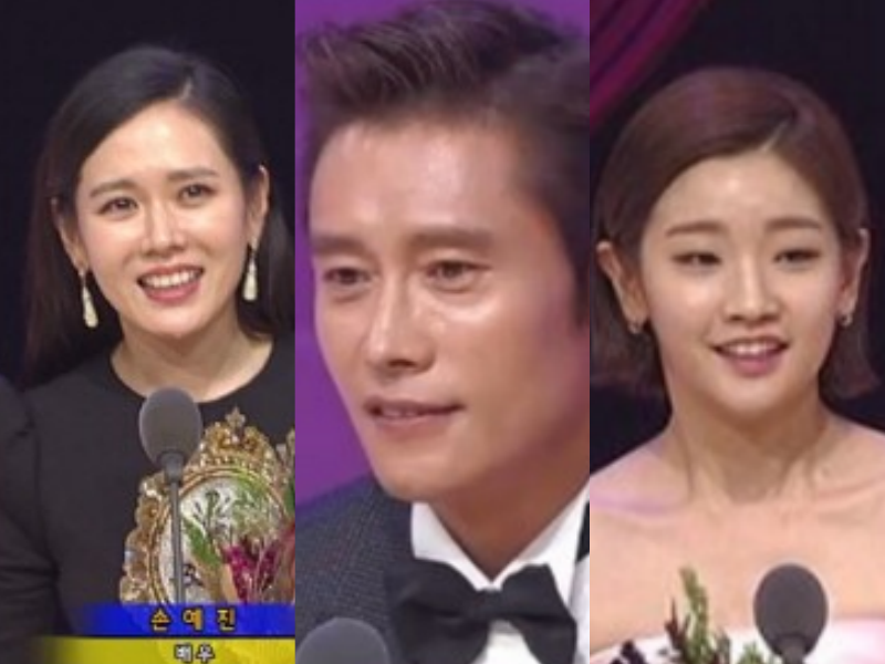 Son Ye Jin Lee Byung Hun Park So Dam