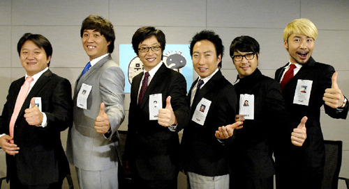 "How 10 Years On ""Infinite Challenge"" Has Changed The Cast"