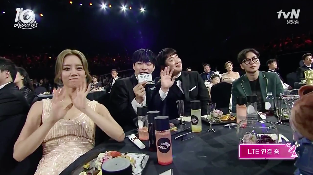 tvN10 awards 8