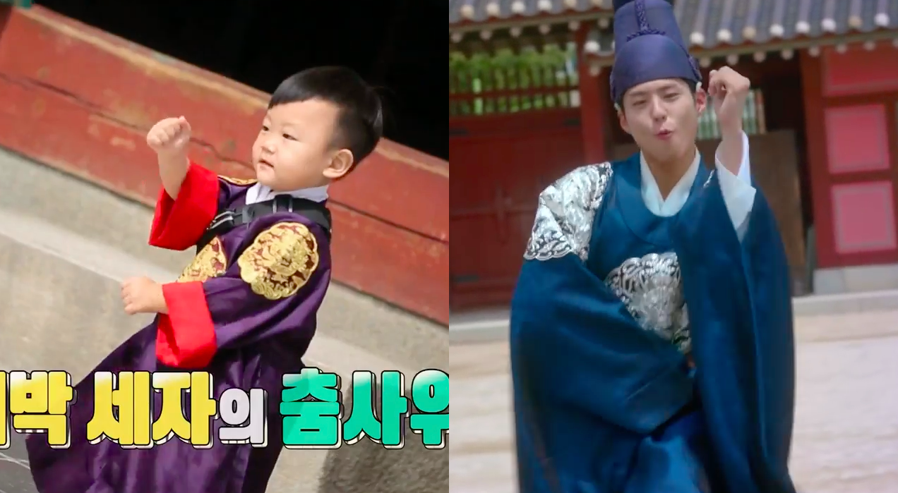 """Watch: Daebak Does The World's Cutest Impression Of Park Bo Gum Dancing To """"Boombastic"""""""