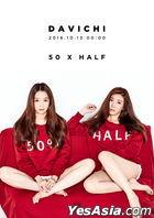 Davichi Mini Album - 50 X Half yesasia