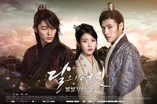 """""""Scarlet Heart: Goryeo"""" Will Most Likely Be Canceled Today Due To Baseball Game"""