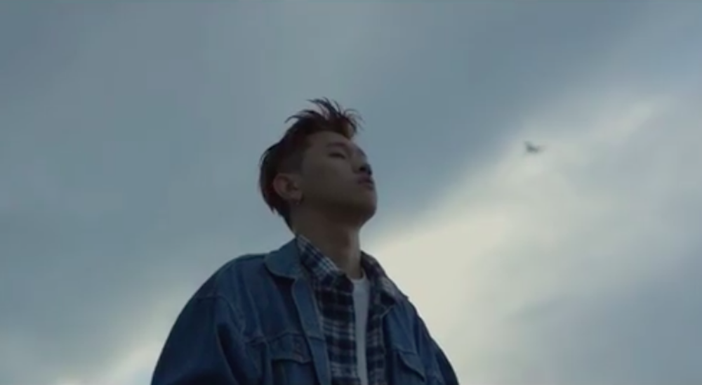 Watch: Crush Drops MV Teaser For Comeback Title Track