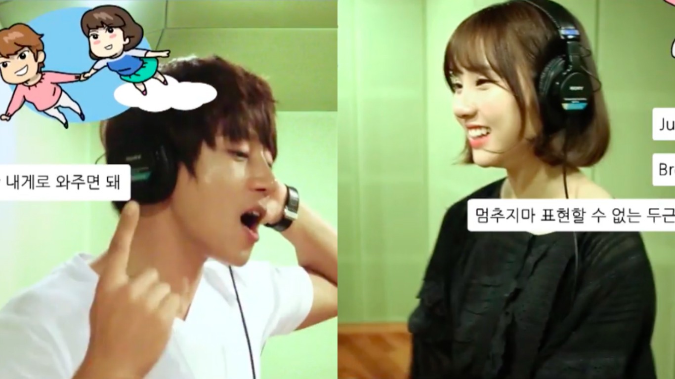 "Watch: Hwang Chi Yeol And GFRIEND's Eunha Share Cute ""Firefly"" MV Featuring Lil Boi"