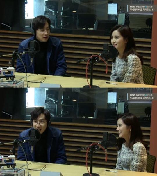 Lee Kwang Soo Jung Da Hee 4