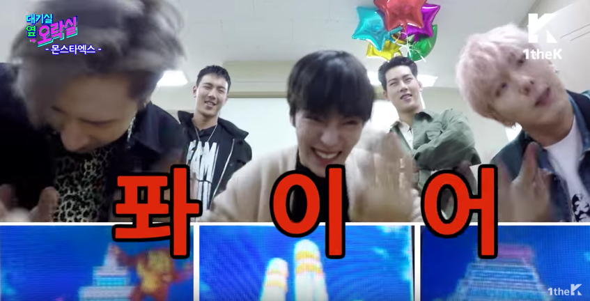 "Watch: MONSTA X Get Fiercely Competitive On ""Idol Arcade"""