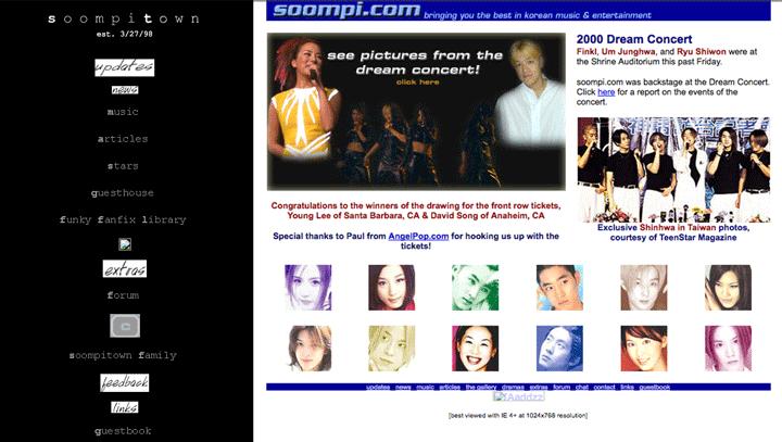 1999-soompi-site