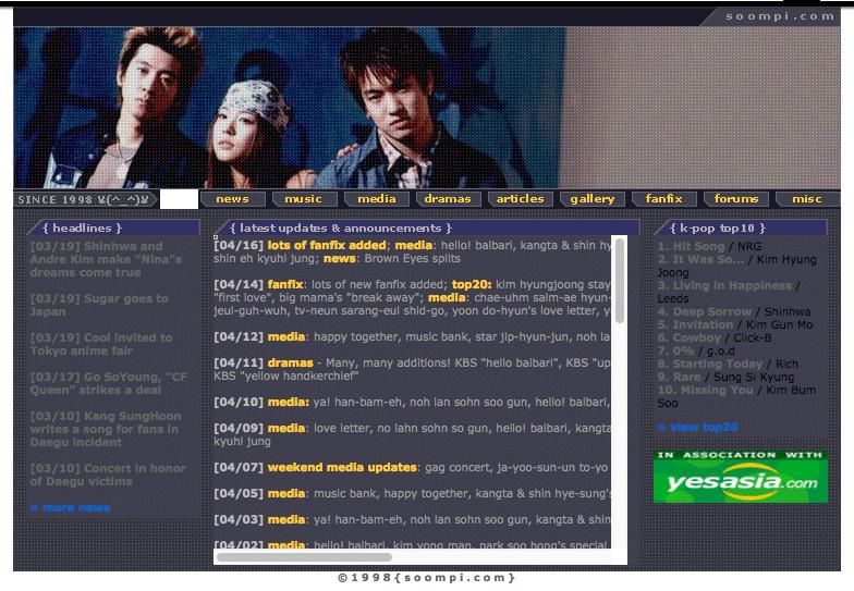 2003-5-soompi-site