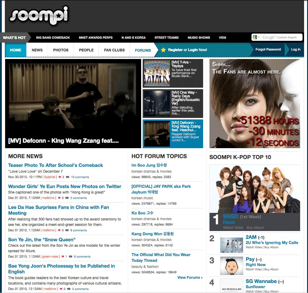 2010-soompi-site (1)