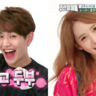 "Watch: SHINee's Onew Does His Own Killer Cute Version Of YoonA's Classic Aegyo On ""Weekly Idol"""