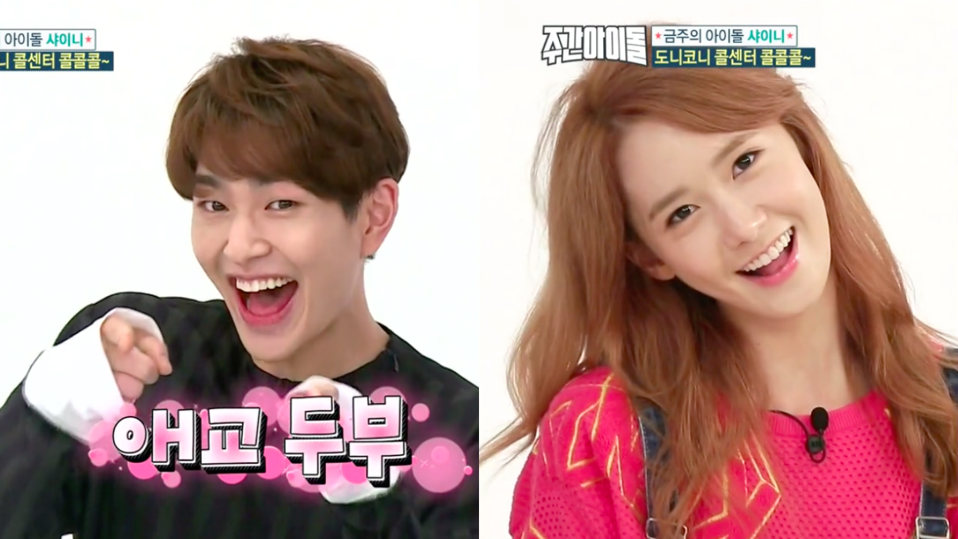 """Watch: SHINee's Onew Does His Own Killer Cute Version Of YoonA's Classic Aegyo On """"Weekly Idol"""""""