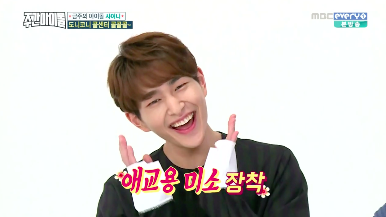 weekly idol onew