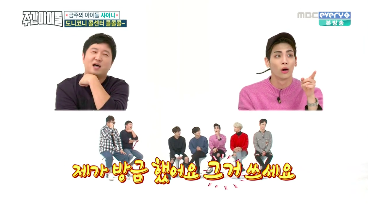 weekly idol jonghyun