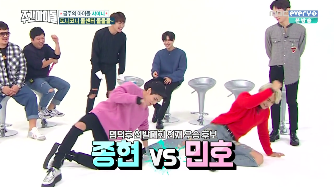Watch: SHINee Competes In Hilarious Random Play Dance Of Taemin's Solo Tracks To Be Named His Biggest Fan