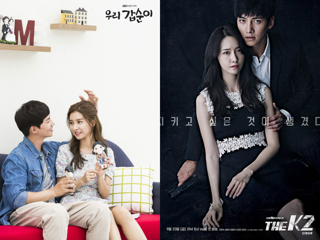 """Censorship Board Announces Ruling On Controversial """"Our Gap Soon"""" And """"The K2"""" Scenes"""