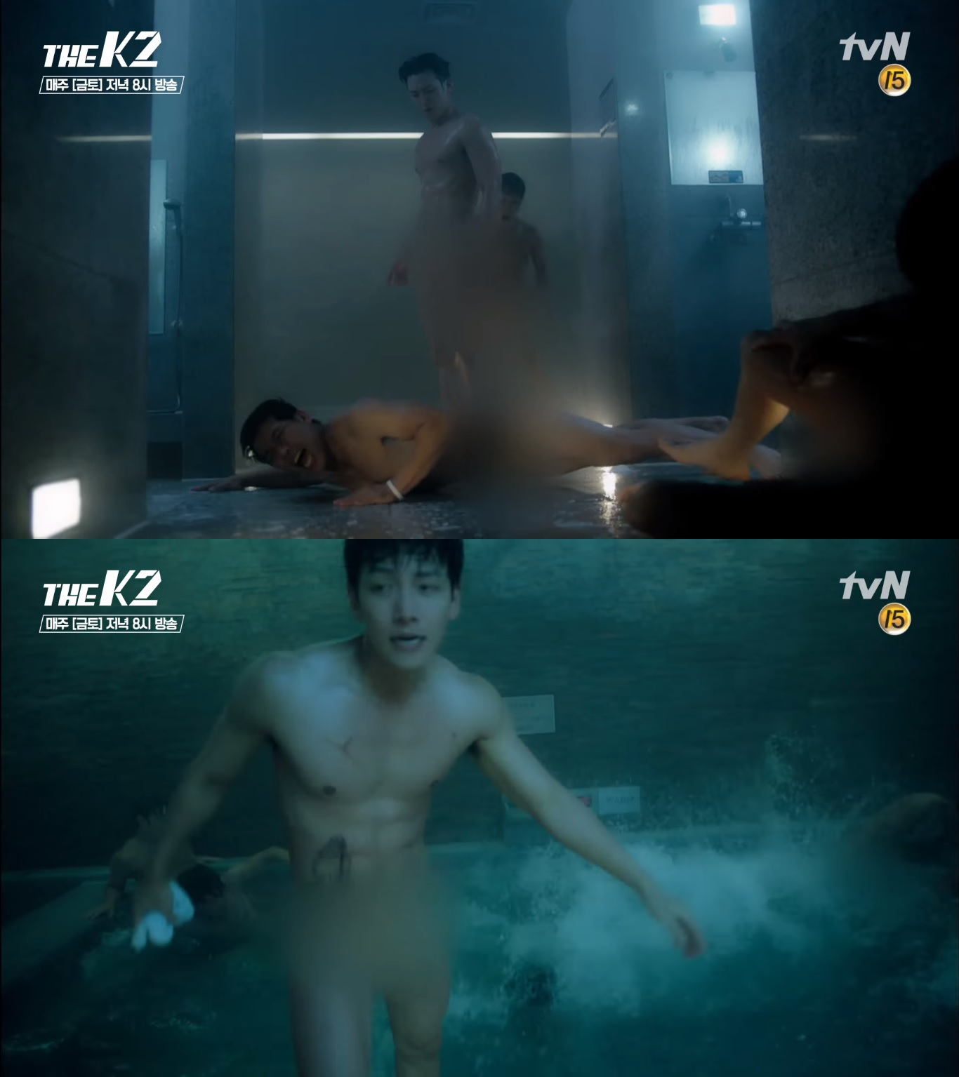 Ji Chang Wook Opens Up About Controversial Bathhouse Action